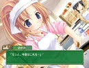サナララ プレイ動画 Story:02 Sweet days, Sour days 4