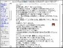【洒落怖】怖い話も皆で読めば怖くない!…かも【実況】part3-6 thumbnail