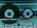 【ニコニコ動画】【懐かCM】1984年4月のCMなどを解析してみた