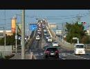 自転車で江島大橋を渡ってみた(3倍速)
