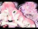 【ルカ・ミク・グミ】 YO PIMP   mix【オリジナル】