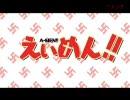 えいめん!! 2期 OP 『Go! Go! Maniac』 thumbnail