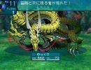 世界樹の迷宮Ⅲ雷龍ソロ【アンドロ/シノビ】