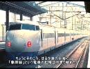 迷列車で行こう 海外編 Episode7 ~未知との遭遇~