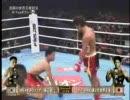 魔裟斗vsチェ・ヨンス_2007