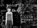 serial experiments lain phantom