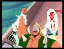 Help me, ANIKIIIII!(ジョジョ5部) 【マグネットパワー全開!】