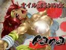 【同人】スーパーストリップファイターIVトレーラー2【パロディ】 thumbnail