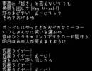 恋のえ~じ伝説