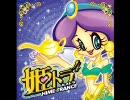 【作業用BGM】姫トランス4【姫トラ4】 thumbnail