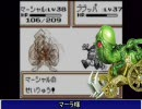 ゆっくり社長のロボポン戦記:LV8 【ゆっくり実況】