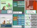 ポケモン6画面で一気にクリアしてやんよ 実況プレイpart25 thumbnail