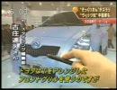 日本車そっくりの中国車