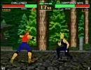 バーチャファイター2(PC版)のオンライン対戦