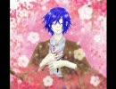 【KAITO】花唄【オリジナル曲】
