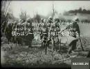 【ニコニコ動画】ドイツ軍軍歌「ジークフリート要塞線(ドイツ軍パロディ)」を解析してみた