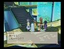 テイルズオブレジェンディアプレイ動画(CQ編) Part09