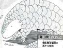 バンブーブレードMAD(ミヤミヤ編)