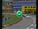 グランツーリスモ2変な車?とレース