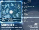 【ボーマス12】歌ってみたCD『Starry Sky』クロスフェード試聴デモ
