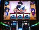 【パチスロ】 バジリスク 甲賀忍法帖 Part2 thumbnail