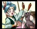PCエンジン 天地無用!魎皇鬼 (1995) - Part3/5