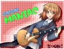 「GO!GO!MANIAC」を歌ってみた*ななひら thumbnail