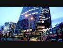 【ニコニコ動画】名古屋の都心ビル街で日が暮れるまでを解析してみた