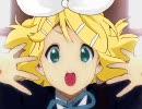 【鏡音リン】GO! GO! MANIAC【けいおん!!】
