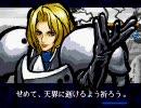 【MUGEN】シャルロット完成版【サムライスピリッツ】