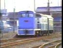 別府鉄道:廃止直前