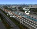 【A列車で行こう9】A9で地元を再現してみた。 thumbnail