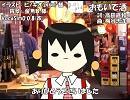 【ユキ】おもいで酒【カバー】