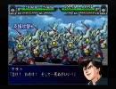 スーパーロボット大戦MX 改造 ラーゼフォン 電童 ゼオライマー オリ他