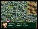 スーパーファミコン フロントミッション ガンハザード その28