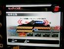 WMMT3DX+ 箱根往路 画質テスト thumbnail