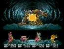 大貝獣物語2をじっくりプレイその45