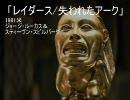 【MMD自作モデル】GOLDEN IDOLで「THE IDOL M@STER」:フラットウッドP:1票