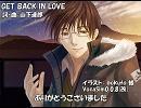 【キヨテル】GET BACK IN LOVE【カバー】