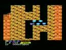 MSX版 沙羅曼蛇 1面 テストうp