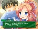 サナララ プレイ動画 Story:02 Sweet days, Sour days 8
