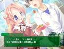 サナララ プレイ動画 Story:02 Sweet days, Sour days 10.11