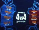 戦場の絆~PN:XYZ~ NY(R) 4vs4 LA機動4 1クレ分
