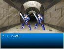 【RPGツクール】『STARDUST BLUE』とかやってみる。Part2