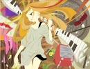嘘つきによる「 mugs 」itikura&sorako_Remix thumbnail