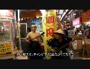 沖縄の100円そば屋にて店主が三線演奏