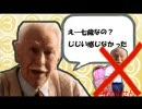 【完成版】ヴェルオリジイサン【ヴェルオリ×チルミルチルノ】 thumbnail