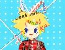 【鏡音リン】 ライト兄弟のように 【リン&フューチャーナウ/紙PV】 thumbnail