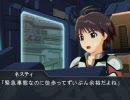 【ニコニコ動画】【アイドルマスター】機動戦士ガンダムi 1-6【ガンダム】を解析してみた