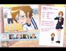 ときめきメモリアル4-声優フリートーク-語堂 つぐみ(C.V.矢作紗友里) thumbnail